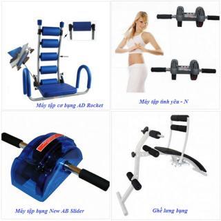 Mua máy tập cơ bụng nào tốt và hiệu quả
