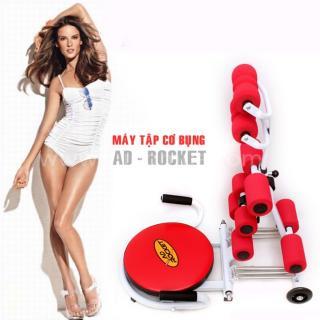 Máy tập cơ bụng AD rocket 6 lò xo
